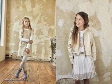 Сток детской одежды Gaialuna оптом в Пятигорске
