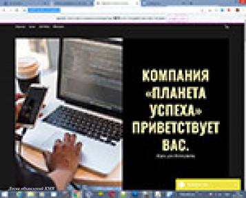Сайт под ключ, создание и продвижение