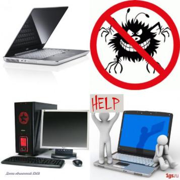 Компьютерные услуги и ремонт ежедневно